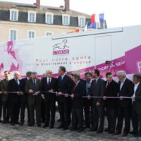 inaugurationmammobile2012